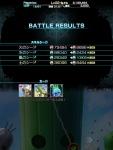 Mobius Final Fantasy - Skill Seed bonus at Gigantuar Map
