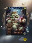 Mobius Final Fantasy - Goblin King
