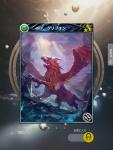 Mobius Final Fantasy - Griffon