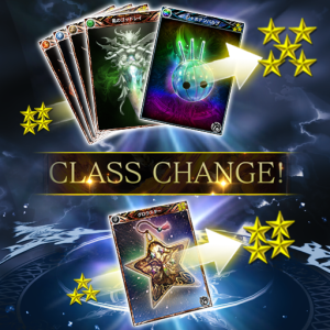Mobius Final Fantasy - Materials for evolving 3-star and 4-star cards