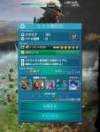 Mobius Final Fantasy - High Stamina Extra Quest 1