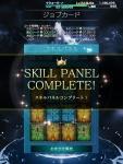 Mobius Final Fantasy - Hunter panel 3 done
