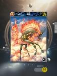 Mobius Final Fantasy - Kirin