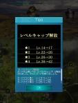 Mobius Final Fantasy - Chapter 3 Part 1 level caps