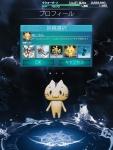 Mobius Final Fantasy - Lobi Mascot, Nuko-san