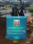 Mobius Final Fantasy - Lobi Gameplay Recording Service Notice