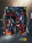 Mobius Final Fantasy - Maduin