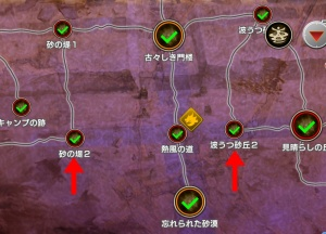 The hard version of the second exploration map may also be considered as farming locations.