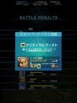 Mobius Final Fantasy - Magus Sisters 3rd Expand Skill Get
