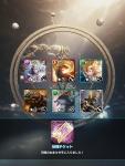 Mobius Final Fantasy - Mobius Day Multi-Card Draw