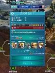 Mobius Final Fantasy - Lobi Video Recording Option
