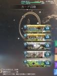 Mobius Final Fantasy - Class Change Summon