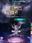 Mobius Final Fantasy - New Famliars for September