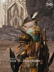 Mobius Final Fantasy - Uncommon Angle