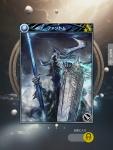 Mobius Final Fantasy - Phantom
