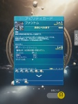 Mobius Final Fantasy - Phantom's info card