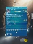 Mobius Final Fantasy - Phantom's info card