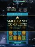 Mobius Final Fantasy - Dark Knight job panel 1 complete!