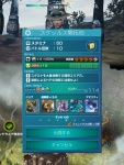 Mobius Final Fantasy - Extra Quest with really high stamina