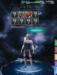 Mobius Final Fantasy - Red Mage Class Change - Rainbow border~