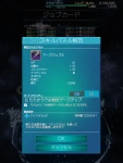 Mobius Final Fantasy - Red Mage Class Change Weapon Auto Ability - Deathblow Gauge Rate Up