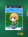 Mobius Final Fantasy - Princess Sarah Pictlogica card