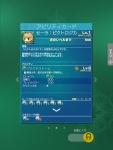 Mobius Final Fantasy - Princess Sarah Pictlogica card info