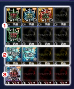 Mobius Final Fantasy - Skill Card Types