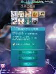 Mobius Final Fantasy - Fairy/Familiar Ticket to Revival Ticket Exchange