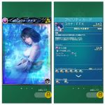 Mobius Final Fantasy - Yuna Card