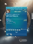 Mobius Final Fantasy - Yuna Pictlogica card info