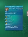 Mobius Final Fantasy - Yuna Pictlogica card auto abilities