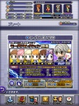 Pictlogica FInal Fantasy - Wal in the gacha
