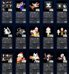 PS Store Japan - Toro Cosplay Avatars