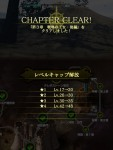 Mobius Final Fantasy - Chapter 3 Part 2 - Level cap increase!