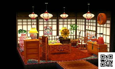 Animal Crossing Happy Home Designer - Pekoe