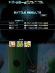 Mobius Final Fantasy - Gigantuar Map - Nice multiplier