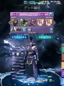 Mobius Final Fantasy - Gigantuar Map - The Sub deck with the Strategist job