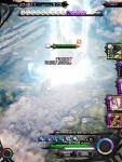 Mobius Final Fantasy - Gigantuar Map - One attack wasn't enough