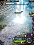 Mobius Final Fantasy - Gigantuar Map - Attacking again