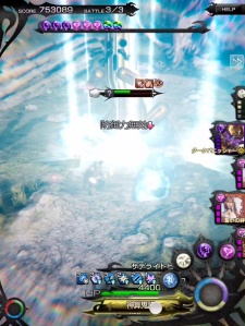 Mobius Final Fantasy - Gigantuar Map - Critical Resistance Down applied