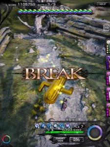 Mobius Final Fantasy - Gigantuar Map - Finally hit 1 million