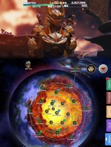 Terra Battle x Mobius Final Fantasy