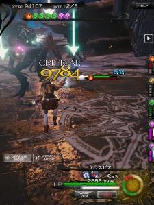 Terra Battle x Mobius Final Fantasy - Ma'curi's Teraspear Attack