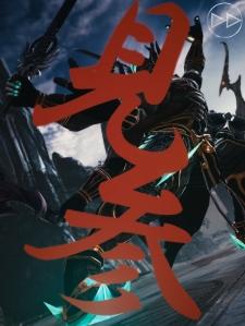 Mobius Final Fantasy - Gilgamesh!