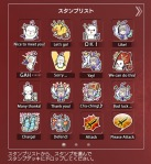 Mobius Final Fantasy - Multiplayer Chat Stickers