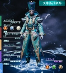 Mobius Final Fantasy - Avatar