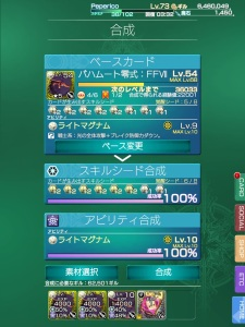 Mobius Final Fantasy - Bahamut Zero 5-star at max ability level!