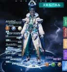 Mobius Final Fantasy - Hierophant