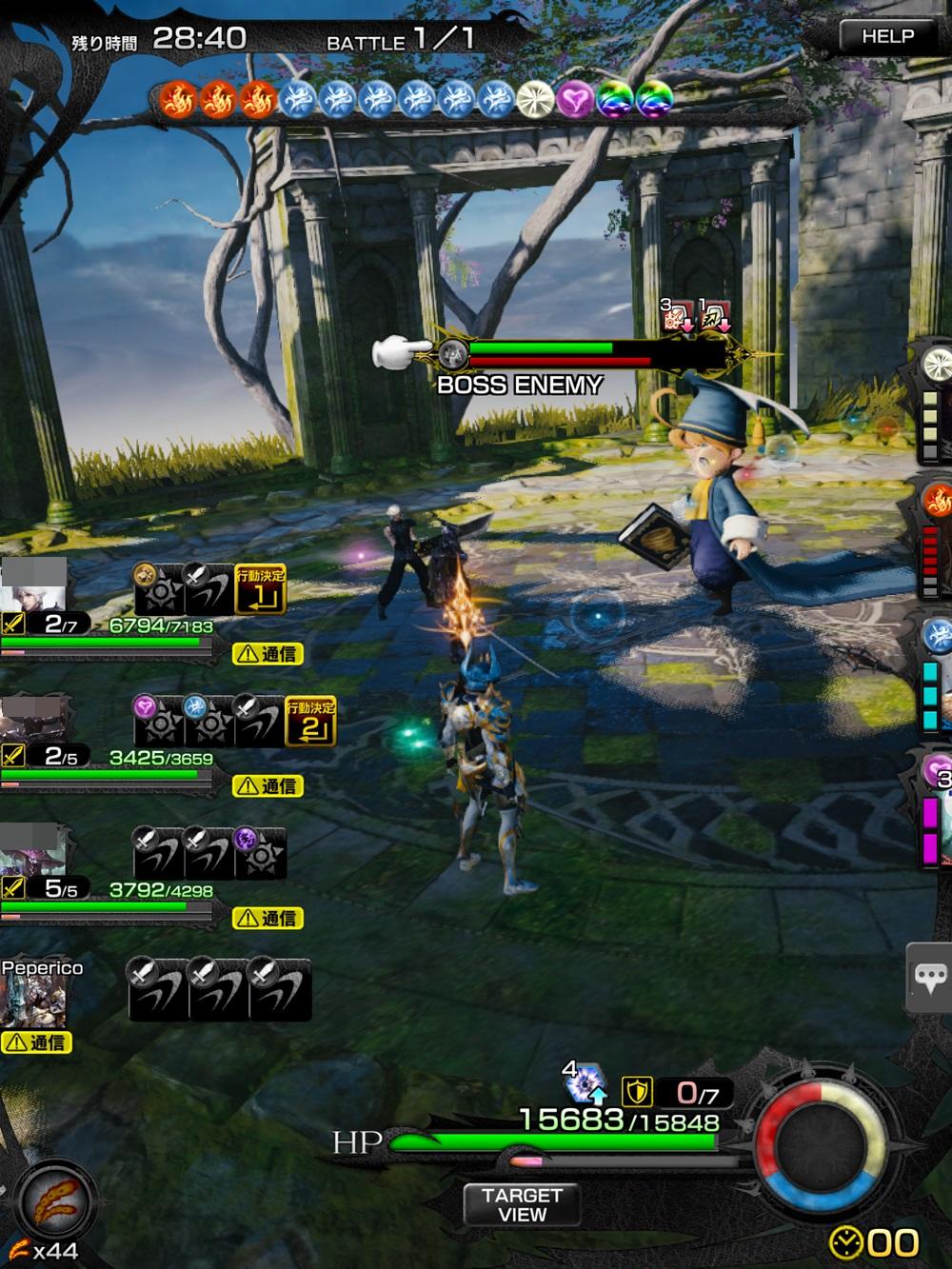 mobius final fantasy multiplayer connection error koukoupuffs